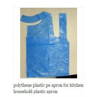 Wholesale PE Aprons Disposable Plastic Aprons from china suppliers