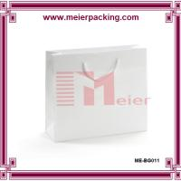 Wholesale White shopping paper bag with rope handle/Promotional Paper Bags/White blank paper shoes bag ME-BG011 from china suppliers