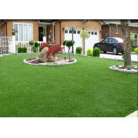 Buy cheap Durable Stem Indoor Artificial Turf , Decorative Monofilament Artificial Grass from wholesalers