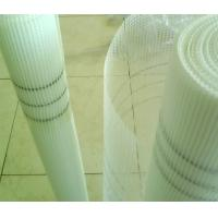 Wholesale White Fiberglass Insect Screen All Kinds of Color from china suppliers