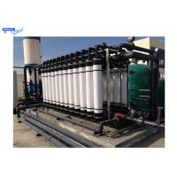 Wholesale UF Water Ultrafiltration Membrane System with Active Carbon Filters from china suppliers
