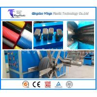 Wholesale Plastic Wiring Flexible Conduit / Cable Corrugated Hose Extruder Machine from china suppliers