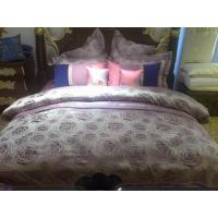 Buy cheap Cotton Bedding Set from wholesalers