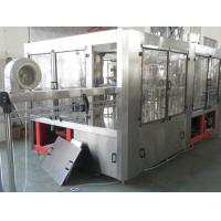 Wholesale Carbonated soft drinks making machine from china suppliers