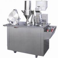 Wholesale capsule filling machine CGN-208D from china suppliers