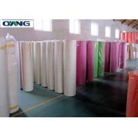 Wholesale Printing Non Woven Spunbond Polypropylene Fabric In Roll 10-200gsm from china suppliers