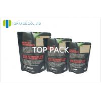 Wholesale Matte Black MOPP Finish Resealable Stand Up Pouches For Healthy Food from china suppliers
