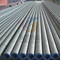Wholesale ASTM A790 UNS S31260 Duplex Stainless Steel Seamless Pipe from china suppliers