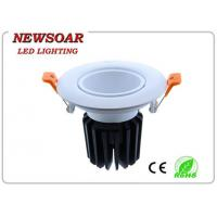 Wholesale promoting epistar cob spot light 10w with better cooling system from china suppliers