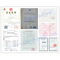 Guangzhou Quanao Chemical Co.,Ltd