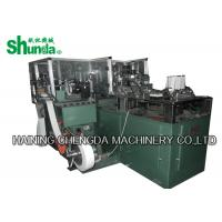 Wholesale Paper Cup Inspection Machine / Disposable Tea / Juice Paper Cup / Bowl Inspection Machinery from china suppliers