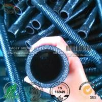 Wholesale Fabric reinforced silicone radiator hoses ;air hoses from china suppliers