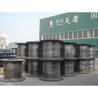 Qingdao Tiandun Rubber Co.,Ltd