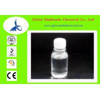 Wholesale Pharmaceutical Raw Materials Clomipramine Hydrochloride Antidepressant 17321-77-6 from china suppliers