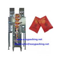 Wholesale two electronic headers granule packing machine from china suppliers