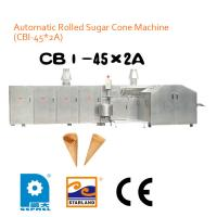 Wholesale High Speed Egg Tray Machine For Making Ice Cream Sugar Cone , 45 Baking Plates from china suppliers