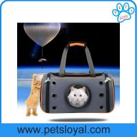 Wholesale China Factory Wholesale New Pet Product Supply Dog Crate Bag Cat Carrier from china suppliers