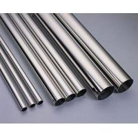 Wholesale ASTM B165 Nickel Alloy Tube for Air Conditioning Refrigerator UNS NO5500, UNS NO2200 from china suppliers