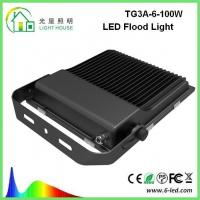 Wholesale Tennis Court Commercial Outdoor Led Flood Light Fixtures 6000k Led External Floodlights from china suppliers