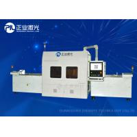 Wholesale Quality Control Automatic Laser Marking Machine For PCB Quickly Response Code from china suppliers