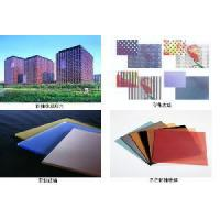 Buy cheap Ceramic Frit Glass from wholesalers