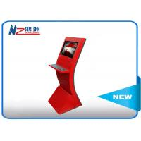 Wholesale 32 inch intelligent free standing kiosk for smart packing system from china suppliers