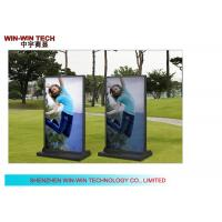 "Wholesale Dust Proof  Outdoor Digital Signage 65"" Advertising LCD Display 2000cd/m2 from china suppliers"
