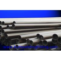 Wholesale High Yield API Carbon Steel Pipe ERW/SAW 24 Inch Steel Pipe Of Black from china suppliers