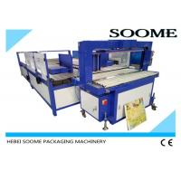 China Polypropylene Carton Strapping Machine Sensitive Touch Screen With 5mm Strapping Belt on sale