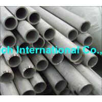 Wholesale ASTM B163 Nickel Alloy Tube , Nickel Alloy Stainles Steel Tube for Heat-Exchanger from china suppliers