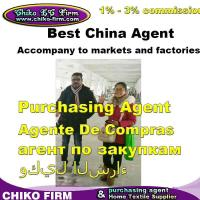 Wholesale Purchasing Agent from china suppliers