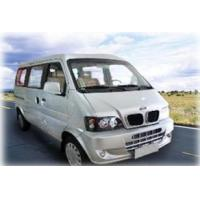 Wholesale electric van zv61 from china suppliers