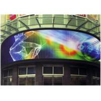 Wholesale Curved Outdoor Screen Rental LED Screens for Hire 1R1G1B P10 320 * 160mm Real Pixels from china suppliers