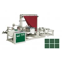 Buy cheap Multifunction High-speed Folding Machine from wholesalers