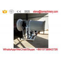 Wholesale Factory Supply China manufacturer Mist Dust Control Fog Cannon For Sale from china suppliers