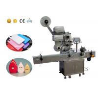 Wholesale Flat Surface Double Side Sticker Labelling Machine With Collection Worktable from china suppliers