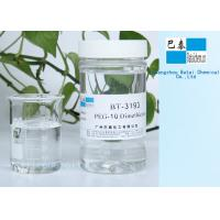 Quality Skin Care Grade Water Soluble Silicone Oil Raw Material Polyether Silicone Fluid for sale
