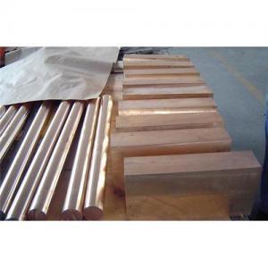 Wholesale Supply CuCrZr C18150 Chromium Zirconium Copper from china suppliers