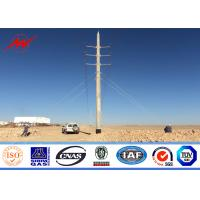 Quality 8M powder coating Electrical Power Pole for distribution and transmission line for sale