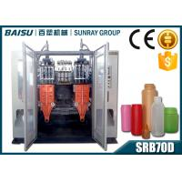 Wholesale Medicine / Shampoo Bottle Small HDPE Blow Moulding Machine With Pneumatic System SRB70D-4 from china suppliers