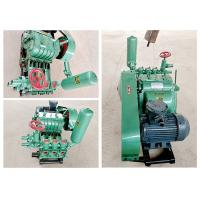 Large Type BW 250 Drilling Mud Pump For Irrigation 500R/Min Input Speed