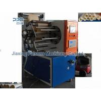 Wholesale Auto coreless PE coated food wrap paper rewinder from china suppliers