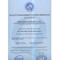 Jiangsu Hengyuan Hydraulic Co.,Ltd Certifications