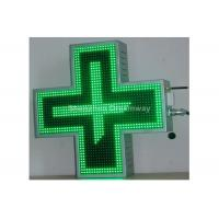 Wholesale Outdoor Clinic 16mm LED Pharmacy Cross Display Text Showing With Different Languages from china suppliers