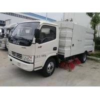 Wholesale 2017s new best price dongfeng small stainless steel road sweeper truck for sale, hot sale street sweeping  vehicle from china suppliers