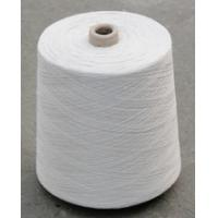 Quality 32s Raw white polyester yarn for grey fabric for sale