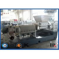 Buy cheap Single Screw PP PE Recycled Plastic Granule Making Machine With One Year Warranty from wholesalers