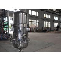 Wholesale BOCIN Liquid Filtration Automatic Backflushing Filter For Water Treatment from china suppliers