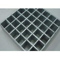 Buy cheap Mild Steel Heavy Duty Steel Grating 75mm x 6mm Metal Drain Grates Steel Bar Grating from wholesalers