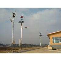 Wholesale 300W wind turbine for solar-wind hybrid LED street light use from china suppliers